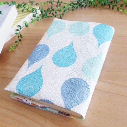 文庫本サイズの簡単ブックカバーの作り方