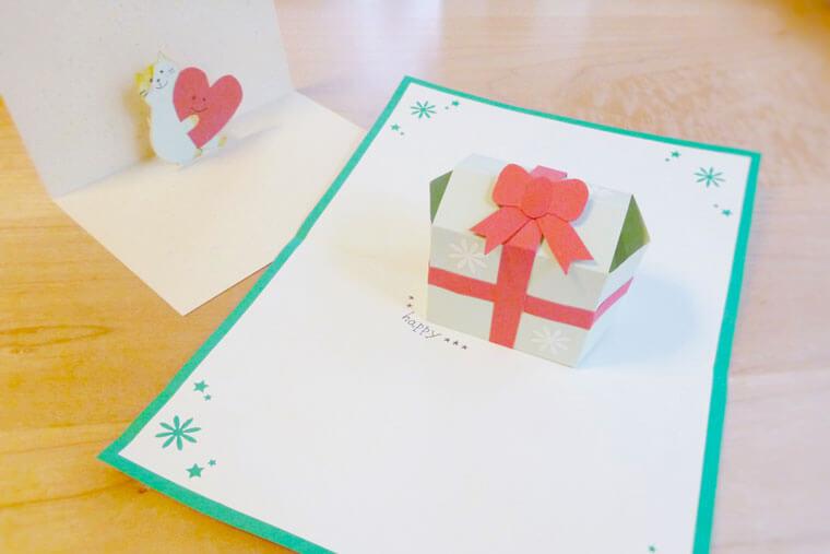手作りのポップアップ式クリスマスカードの作り方 Craftie Style