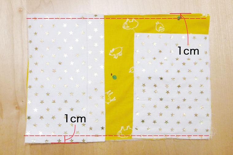 母子手帳ケースの作り方