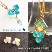 blue blue beads