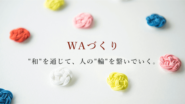 日本の工芸品の魅力や手作り体験の紹介特集